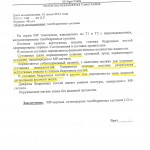 МРТ тазобедренных суставов 01.07.2014г